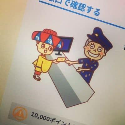 OKICA持ってると超便利!